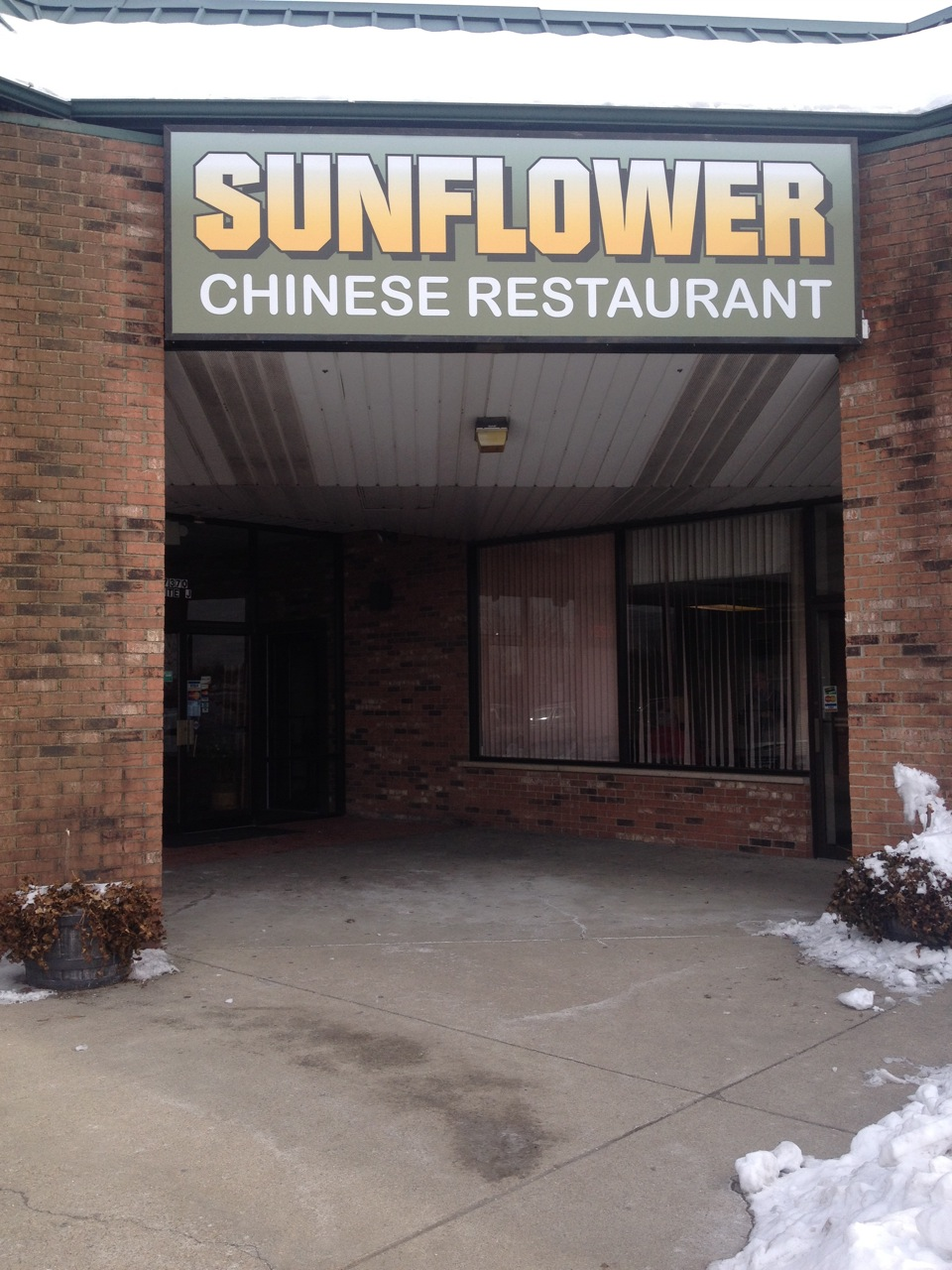 Sunflower Chinese Restaurant Lounge Dublin Oh